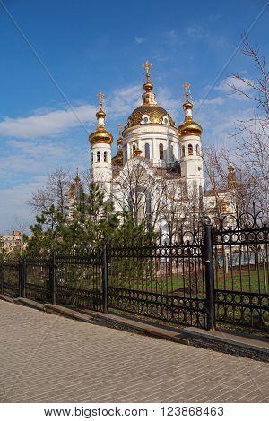 Golden domes of Petro-Fevronievsky church in Donetsk. Ukraine