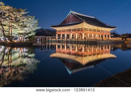 Gyeongbokgung Palace At Night In Seoul, South Korea..