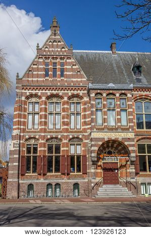 GRONINGEN, NETHERLANDS - MARCH 27, 2016: Front of the old building of the Groningen Museum, Netherlands