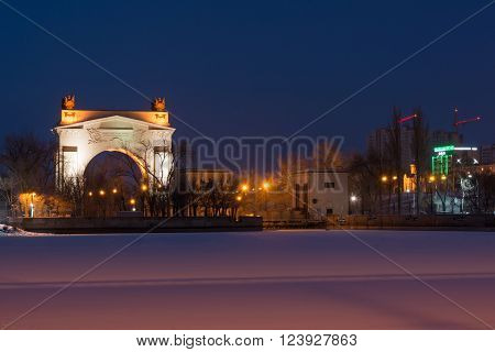 Volgograd, Russia - February 20, 2016: Night View Of The Front Arch Of The Gateway 1 Wec Ship Canal
