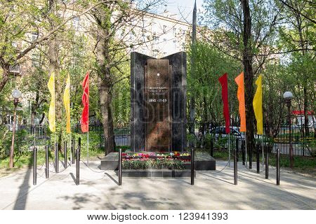 Moscow, Russia - May 11,2015: memorial to fallen in the battles for the motherland
