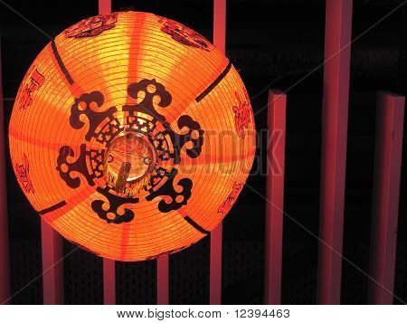 Chinese orange lantern