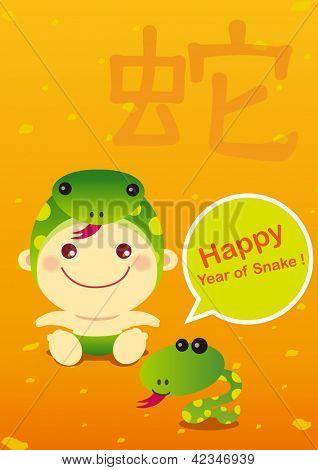 2013, Year of Snake