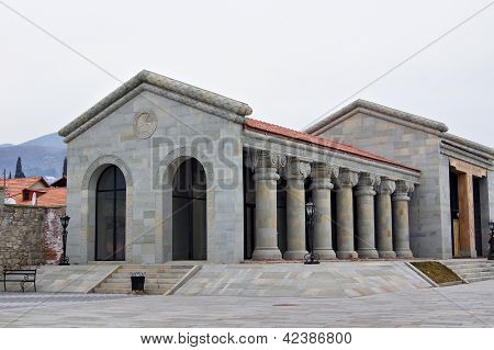 Exterior Of Ancient Capital Of Georgia - Mcxeta - One Of The Symbols Of Georgia