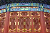 Постер, плакат: Windows in Temple of Heaven Beijing China