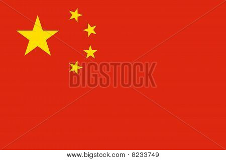 Peoples Republic Of China Flag