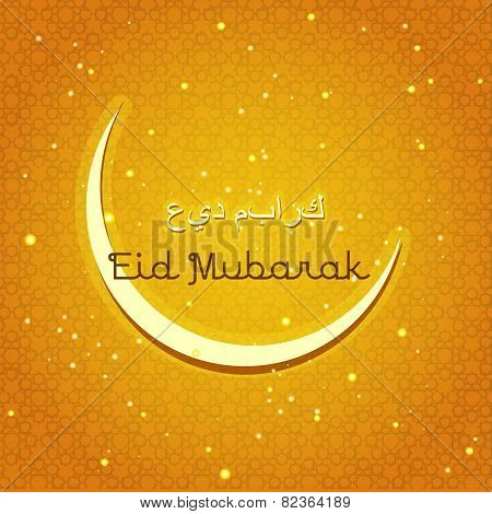 Greeting card design with moon, stars and Arab homes for for Muslim community festival Eid Mubarak