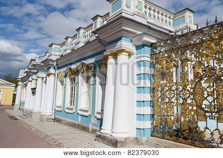 Catherine Palace In Tsarskoe Selo.