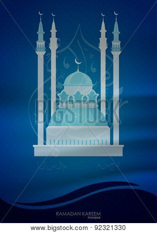 Illuminated arabic lantern on mosque silhouetted shiny brown background for holy month of muslim community Ramadan Kareem. Arabian Night
