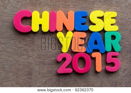 Chinese New Year Words In Wood Background