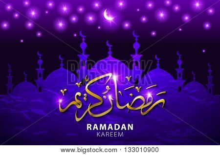 Ramadan Greeting Card On Violet Background. Illustration. Ramadan Kareem Means Ramadan Is Generous.