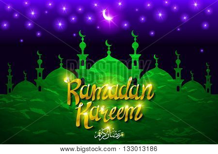 Ramadan Background With Silhouette Mosque. Salam Aidilfitri Means Celebration Day. Maaf Zahir Dan Ba