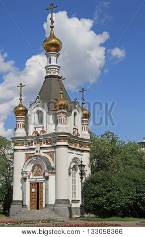 Chapel Of St. Catherine At The Labor Square In Yekaterinburg