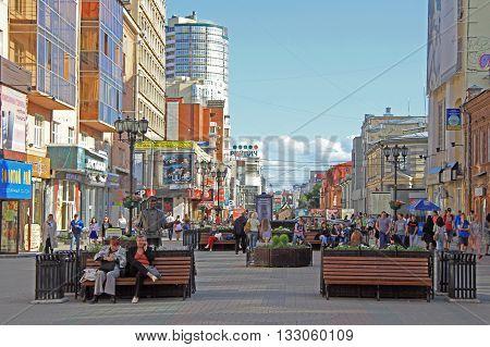 People Are Walking By Pedestrian Street In Yekaterinburg