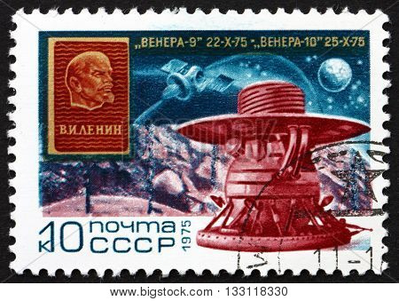 RUSSIA - CIRCA 1975: a stamp printed in the Russia shows Landing Capsule Venus Surface Flights of Soviet Interplanetary Stations Venera 9 and Venera 10 circa 1975