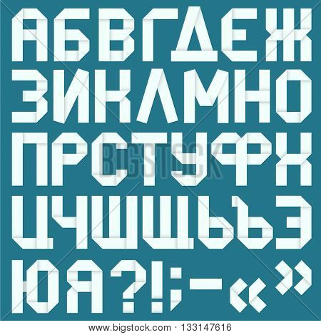 Folded Cyrillic paper typeface.