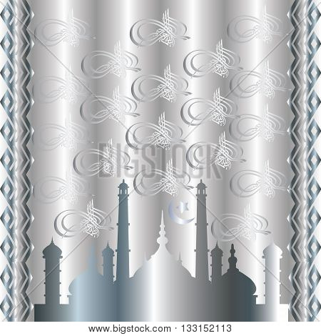 Islamic pattern background. Silver mosque, silver moon and star, silver arabic ornament and calligraphy are on the silver gradient background. Can be scaled to any size.
