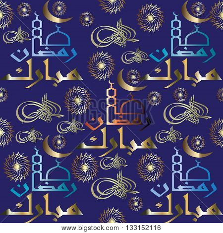 Seamless pattern with gold and blue mosque, moon, ornament and Allah calligraphy.  Islamic seamless pattern. Can be scaled to any size.
