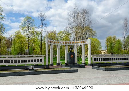 GOMEL BELARUS - APRIL 20 2016: Memorial complex in Student park on Sovetskaya street Gomel Belarus