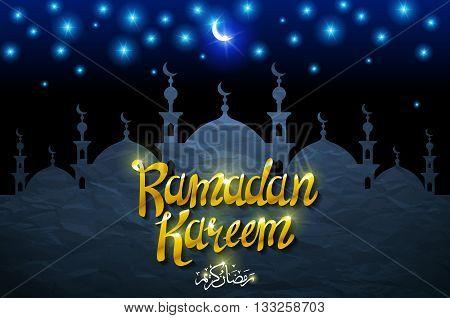 Beautiful Ramadan Kareem Background With Arabic Caligraphy Wich Means Ramadan Kareem,
