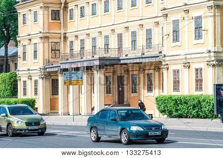 St. Petersburg City Life