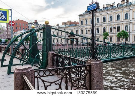 Pochtamtsky Bridge In St.petersburg