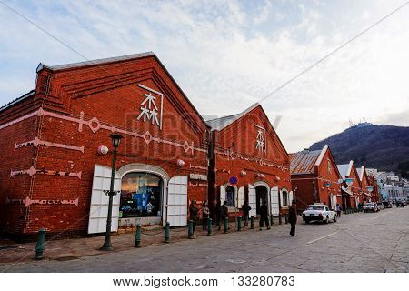 Historical Red Brick Warehouse, Hakodate