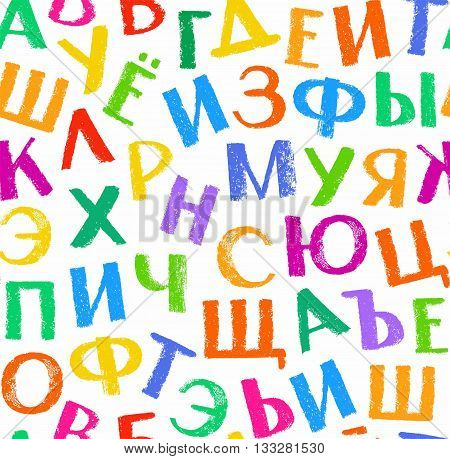 Vector seamless white background with colorful Russian letters. The imitation of the texture of crayons and pencils. Flat style. For the decoration.