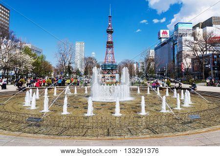 Fountain At Odori Park, Sapporo
