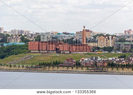 Kazan Russia - June 13 2015: National cultural center of Kazan in city landscape