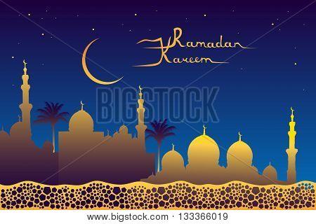 Ramadan kareem meaning
