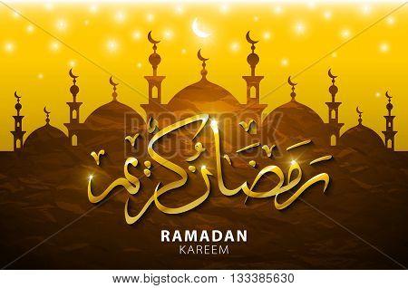 Ramadan Kareem Arabic Calligraphy For Islamic Greeting Translation Of Text Ramadan Kareem May Genero