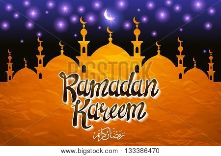 People Going To The Mosque Together On Ramadan Kareem. Simple Mosque With Orange Background. Great F
