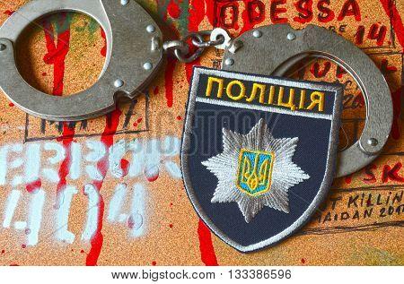ILLUSTRATIVE EDITORIAL.Chevron Ukrainiannew police.June 7,2016 in Kiev, Ukraine