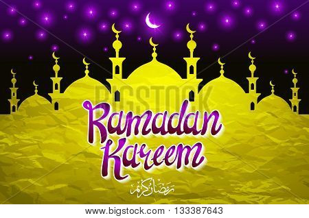 Religious Background Design For Ramadan And Eid With Beautiful Mosque And Yellow Waves. Vector Illus