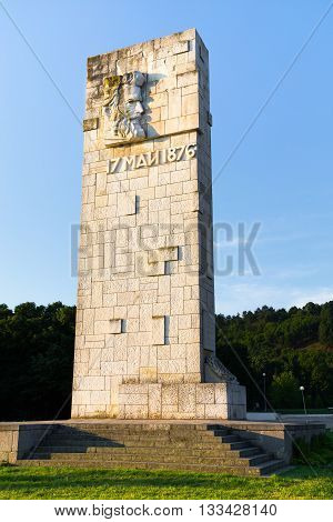The monument of Bulgarian national hero Hristo Botev in Kozloduy. The monument notes the date when Botev's detachment arrived in Bulgaria to join the fight for liberation from the Turkish yoke