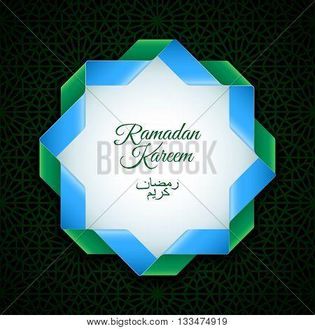 Ramadan Kareem islamic background design octagonal satin ribbon style