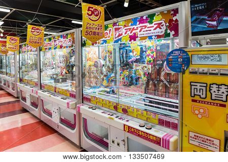 Tokyo Japan - April 12 2016: Toy crane game vending machine at game center in Tokyo. Japan.