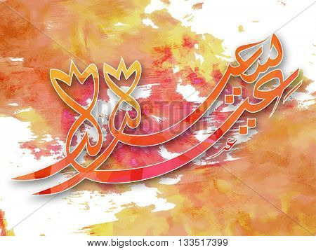 Stylish Arabic Calligraphy text Eid-E-Saeed (Happy Eid) on paint stroke background for Muslim Community Festival Celebration.