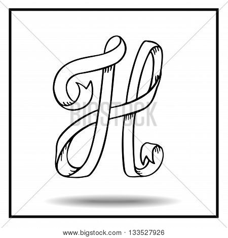 Ribbon alphabet. Ribbon letter. Ribbon H. Display ribbon font. Sketch ribbon latter H.