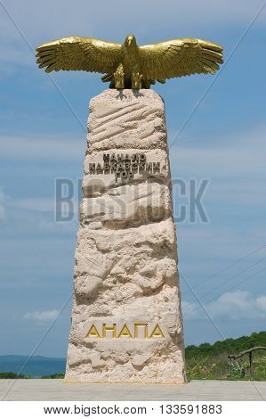 """Anapa, Russia - May 13, 2016: Monument Stele """"soaring Eagle"""" With The Word Beginning Of Th"""