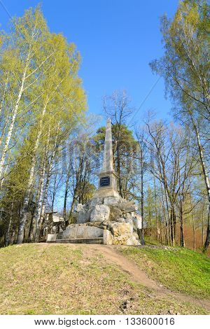 Obelisk in honor of foundation Pavlovsk city on the outskirts of St. Petersburg Russia.