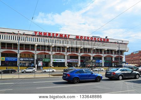 Moscow, Russia - June 03.2016. Komsomolskaya Square and views of Moskovsky store