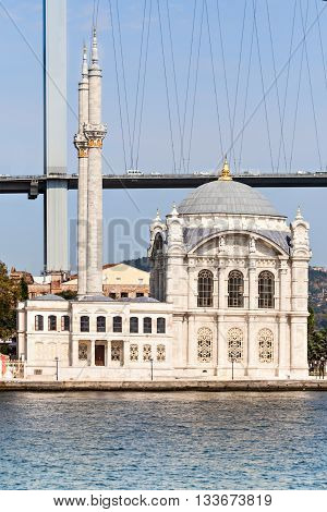 The Dolmabahce Mosque