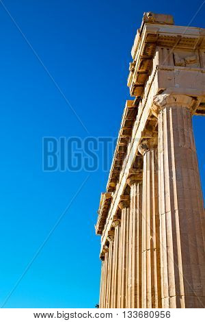 In Greece   Place Parthenon Athens