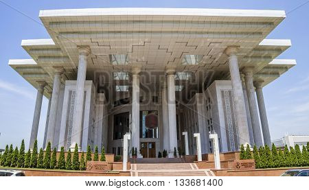 ALMATY KAZAKHSTAN - JUNE 8 2016: The Foundation of the First President of the Republic of Kazakhstan - a non-profit organization a public fund. Founded in December 2000.