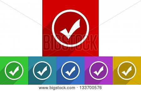 accept vector icons set, colored square flat design internet buttons