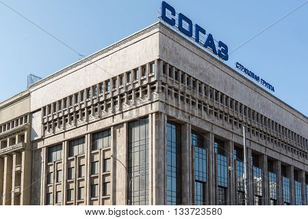 Moscow, Russia-April 04.2016. SOGAZ insurance company - the letters on the facade of the building on Sadovaya-Spasskaya Street