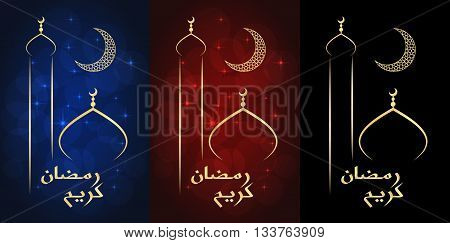 Set of ramadan greeting cards on multicolored backgrounds. Vector illustration. Ramadan Kareem means Ramadan is generous.