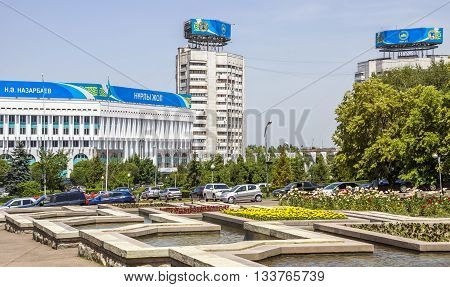 ALMATY KAZAKHSTAN - JUNE 8 2016: Residential high-rise buildings in the modern area of the city.